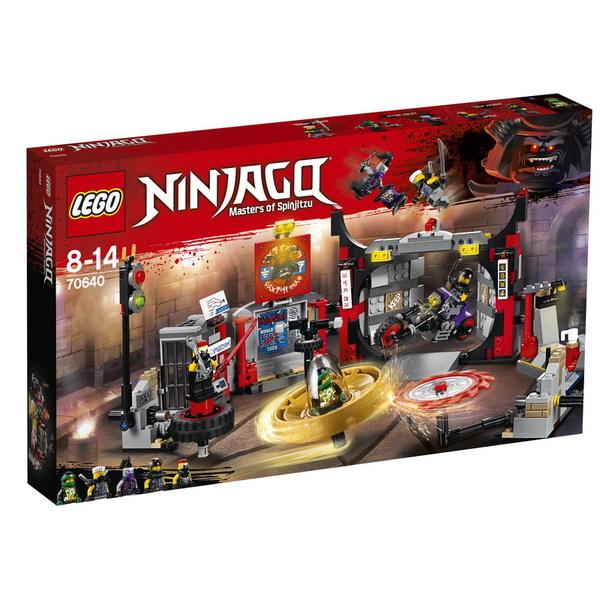Конструктор LEGO NINJAGO Штаб-квартира Сынов Гармадона